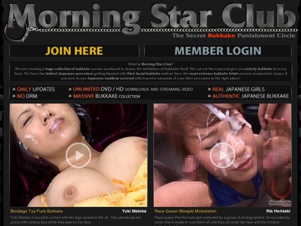 Free Morning Star Club Password Account